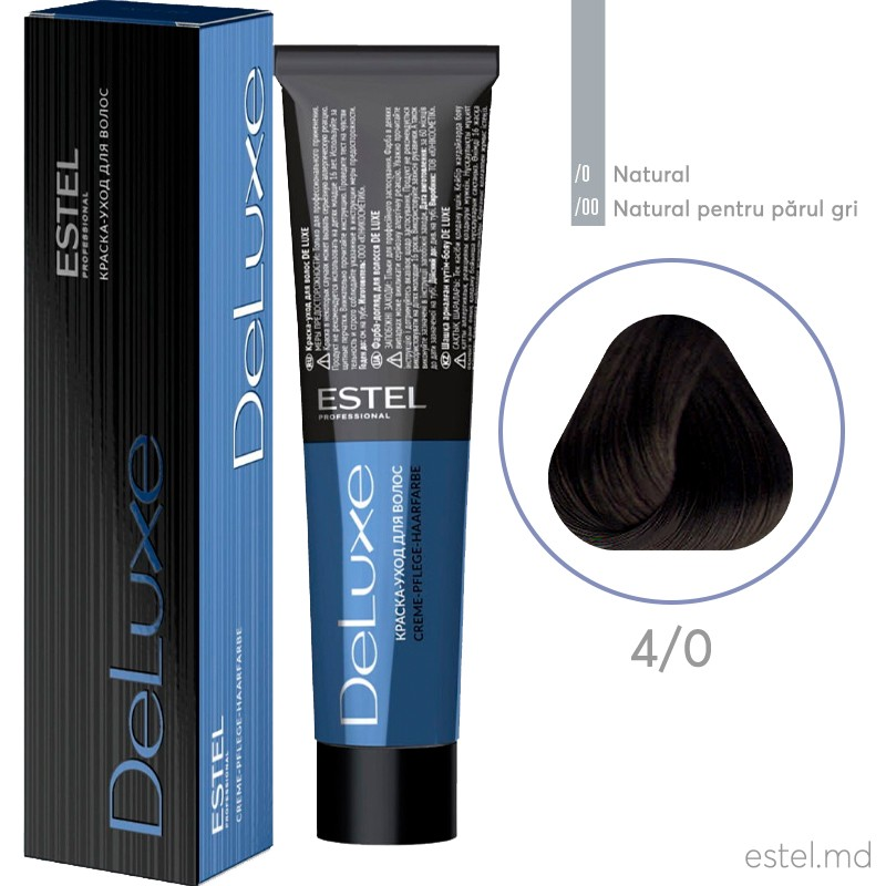 Краска-уход для волос DE LUXE, 4/0 Шатен, 60 мл