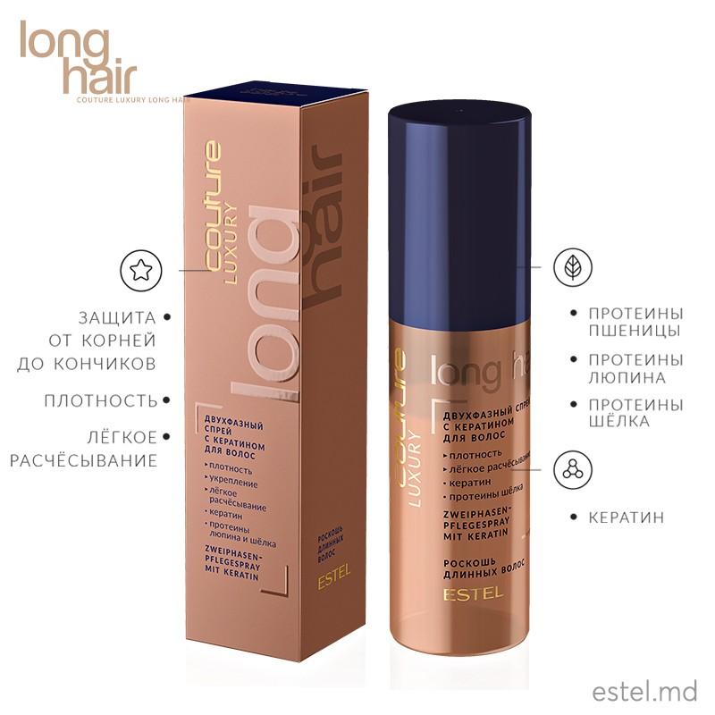Spray-îngrijire pentru păr cu keratină LUXURY LONG HAIR ESTEL HAUTE COUTURE, 100 ml