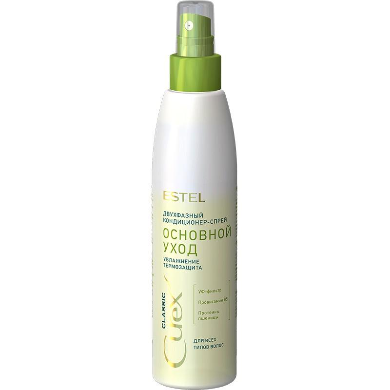 """Condiționer-spray bifazic """"Îngrijire de bază """" pentru toate tipurile de păr ESTEL CUREX CLASSIC, 200 ml - ESTEL Moldova"""