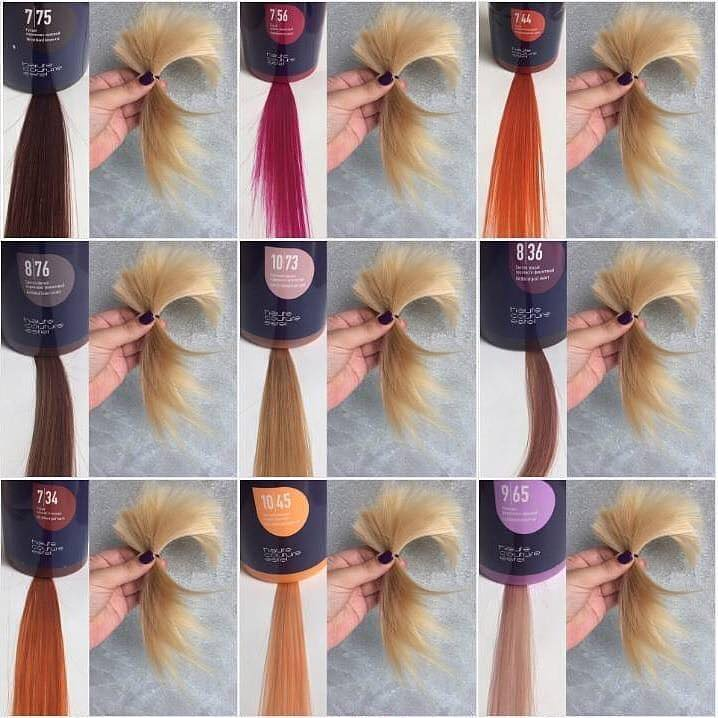 Тонирующая маска для волос  NewTone, 7/56 Русый красно-фиолетовый, 60 мл