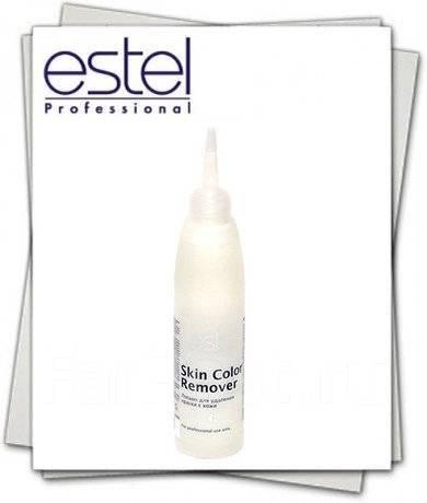 Skin Color Remover Loțiune pentru îndepărtarea vopselei de pe piele 200 ml