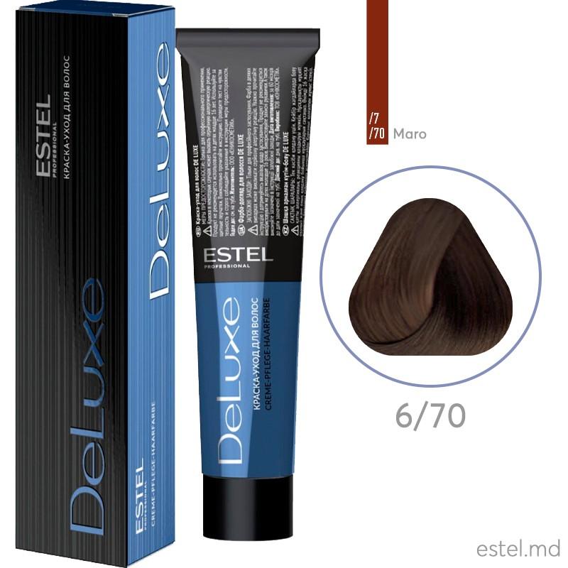 Краска-уход для волос DE LUXE, 6/70 Темно-русый коричневый для седины, 60 мл