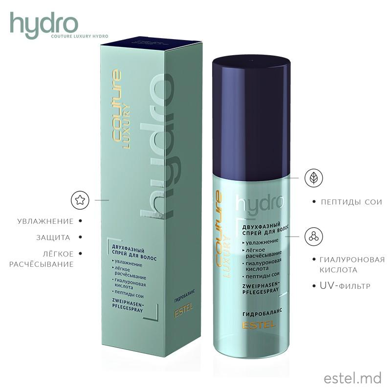 Spray bifazic pentru păr LUXURY HYDROBALANCE ESTEL HAUTE COUTURE, 100 ml