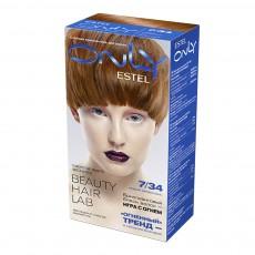 Vopsea-îngrijire pentru păr permanentă Only, 7/34 Blond cupru-auriu, 100 ml