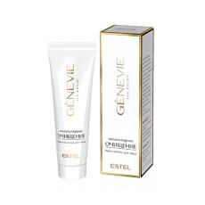 Masca pentru fata curatare si detoxifiere piele ESTEL GENEVIE Personal Expert 50 ml