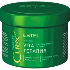 """Маска """"Vita-терапия"""" для повреждённых волос ESTEL CUREX THERAPY, 500 мл"""