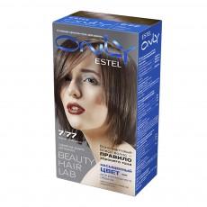Vopsea-îngrijire pentru păr permanentă Only, 7/77 Blond cafeniu intens, 100 ml