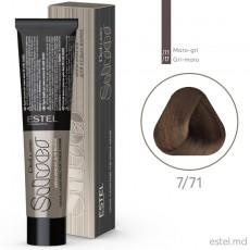 Крем-краска для седых волос DE LUXE SILVER, 7/71 Русый коричнево-пепельный, 60 мл
