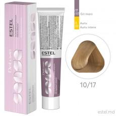 Vopsea semipermanenta de par De Luxe Sense 10/17 Blond foarte deschis cenusiu-maroniu 60 ml