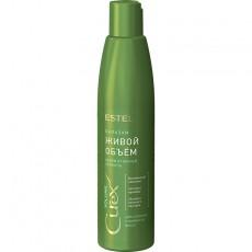 """Balsam """"Volum viu """" pentru Păr cu tendințe de îngrășare ESTEL CUREX VOLUME, 250 ml - ESTEL Moldova"""