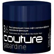 Текстурирующая глина-софт GABARDINE ESTEL HAUTE COUTURE 40 мл