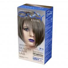 Vopsea-îngrijire pentru păr permanentă Only, 7/1 Blond cenușiu, 100 ml