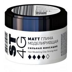 Глина моделирующая для волос ST4G Сильная фиксация, 65 мл