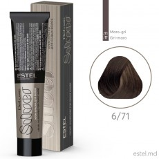 Крем-краска для седых волос DE LUXE SILVER, 6/71 Темно-русый коричнево-пепельный, 60 мл