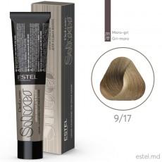 Крем-краска для седых волос DE LUXE SILVER, 9/17 Блондин пепельно-коричневый, 60 мл