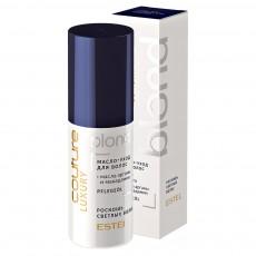 Ulei-îngrijire pentru păr LUXURY BLOND ESTEL HAUTE COUTURE, 50 ml
