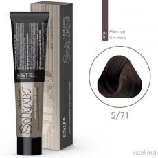 Крем-краска для седых волос DE LUXE SILVER, 5/71 Светлый шатен коричнево-пепельный, 60 мл