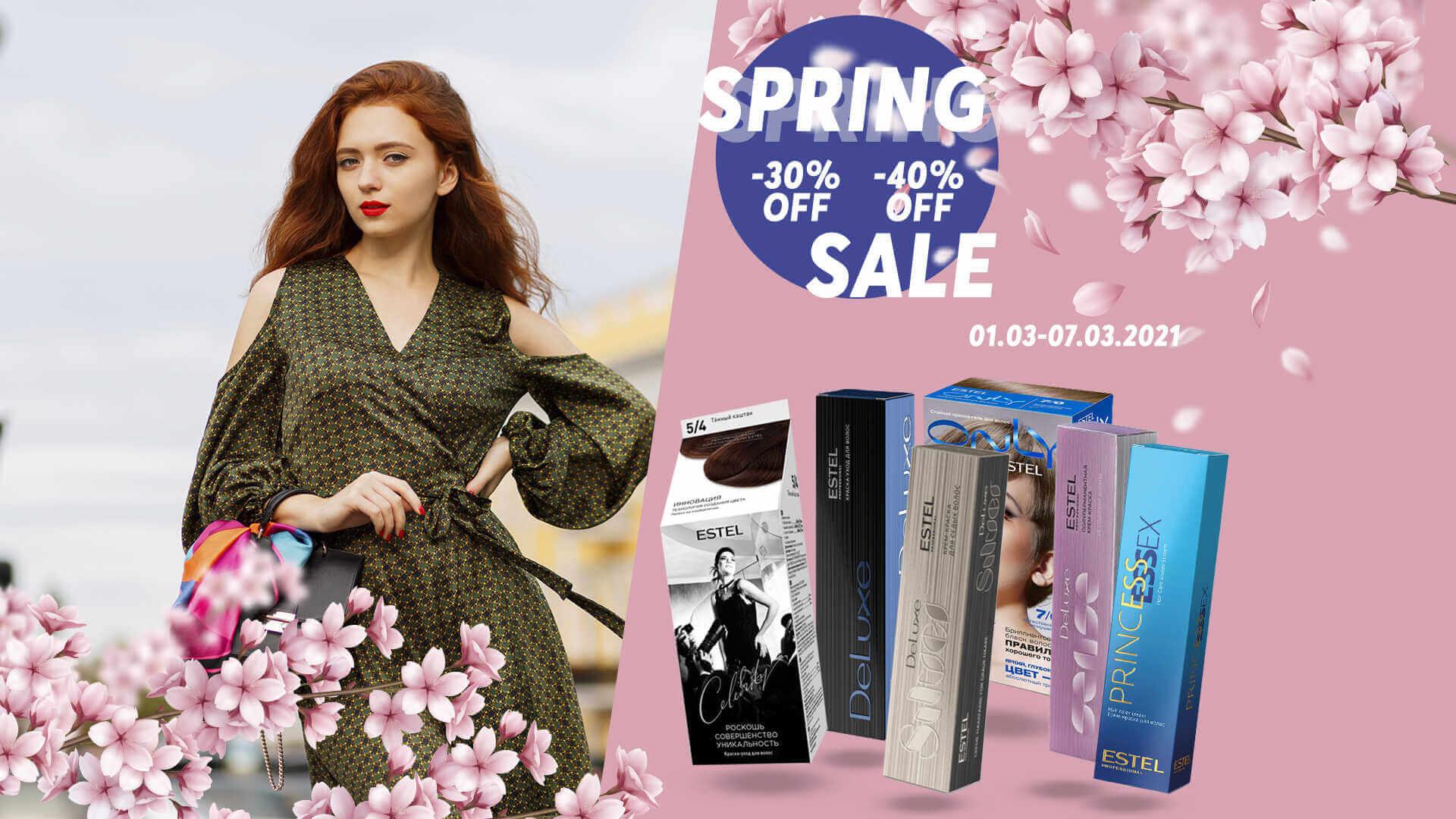 Întâmpină primăvara în culori proaspete de la ESTEL!
